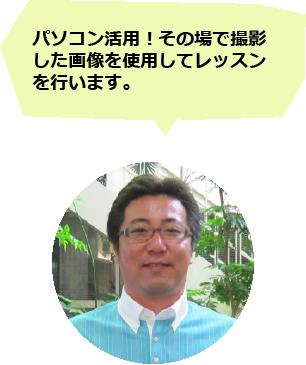 三浦大志 プロ